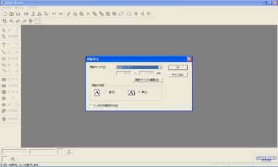 craft robo cc200-20 software